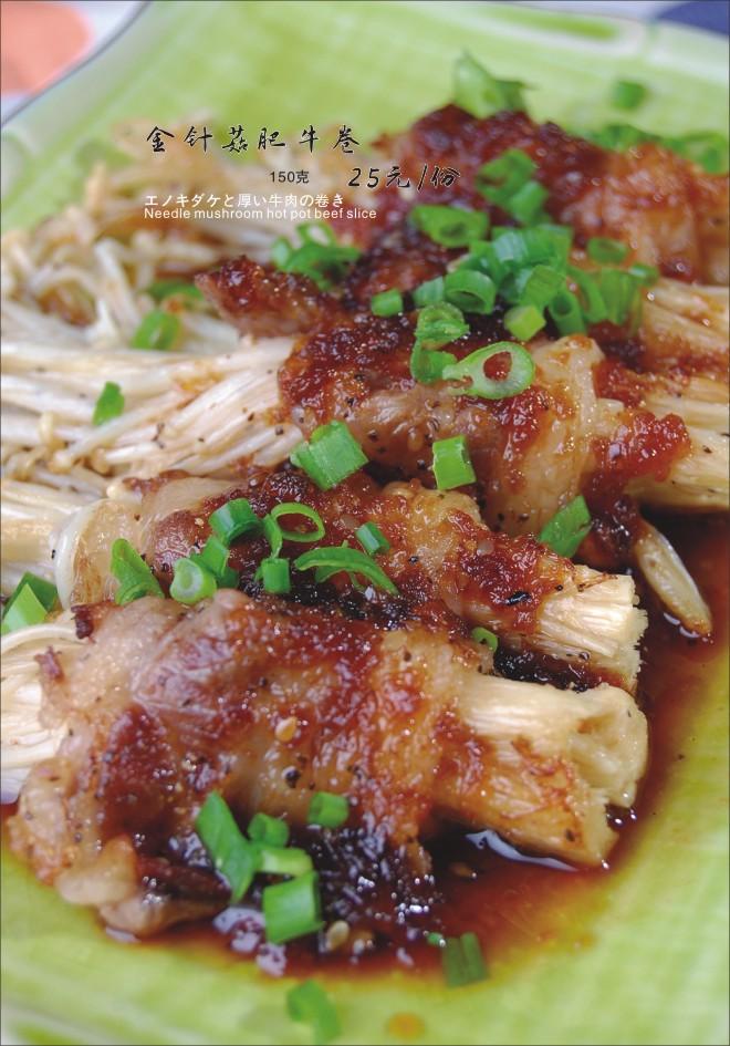 法式铁板烧菜谱_菜谱册日本铁板料理店(铁板烧) 日本料理菜谱 铁板烧菜谱