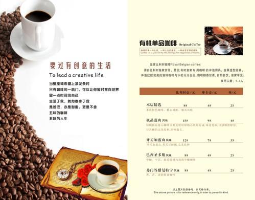 点击看整套菜谱设计大图片 458号菜谱设计 菜谱册东南亚美食   点击