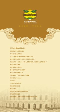 442号菜谱设计 菜谱册西餐