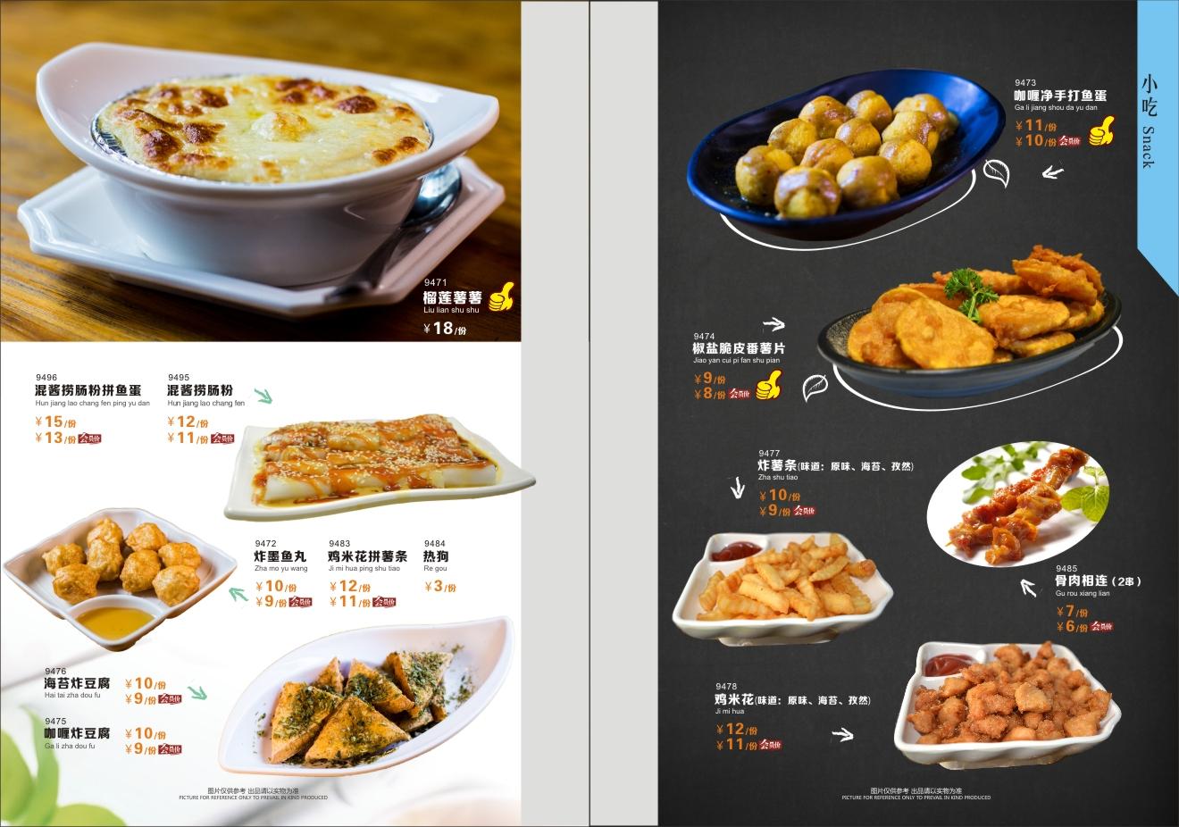 菜谱册西餐厅水吧餐牌 西餐厅菜单 咖啡店菜单